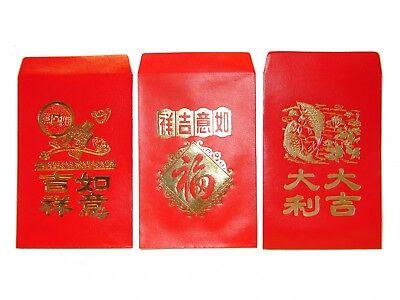 120PCS Chinese New Year Red Money Envelope HongBao Red Packet Red Money Bag - Red Envelopes Chinese New Year