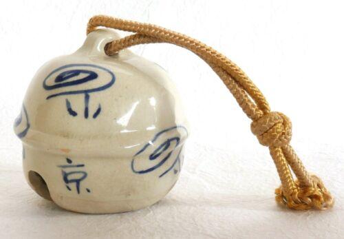 "Japanese Pottery Bell Blue & White Flower H8cm 3.14"" Signed Kyo Vintage"