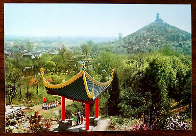 Children Marching Hsi Shan Hill Wusih Wuxi Jiansu China Propaganda Postcard 60S