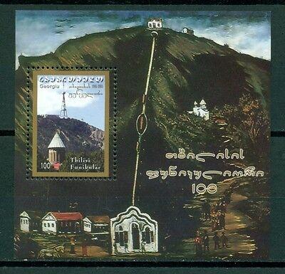 Georgia Scott #389 MNH Tbilisi Funicular Centenary CV$3+