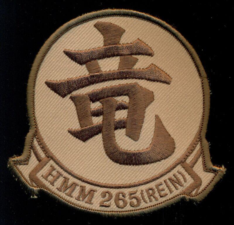 USMC HMM-265 (REIN) Desert Patch CT2