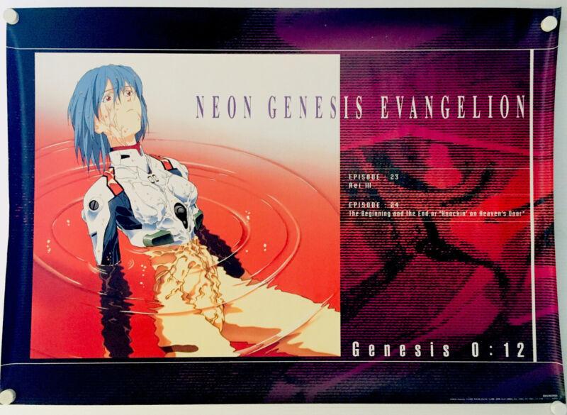 【Roll Type】Neon Genesis Evangelion / Rei Ayanami : Sales Promotion Poster