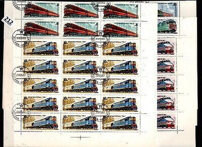 # 50X RUSSIA 1982 - CTO - LOCOMOTIVE, TRAINS - SHEETS BENT