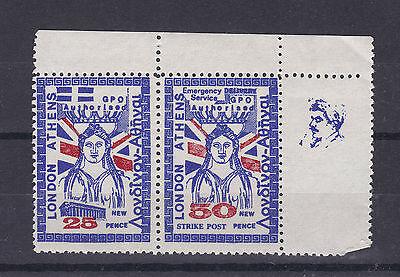 1971 STRIKE MAIL LONDON ATHENS POSTAL SERVICE 25p & 50p CRN MARGINAL PAIR STAMPS