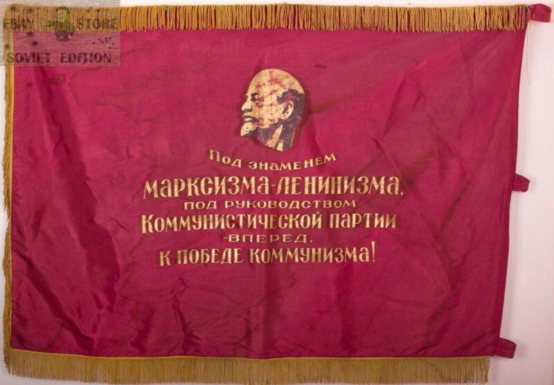 Soviet Union original flag banner Lenin USSR Russian communist propaganda