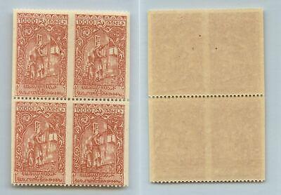 Armenia 🇦🇲 1921 SC 290 mint missing perforation block of 4. rtb7711