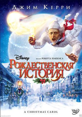 Disney's A Christmas Carol (DVD, 2010) English,Russian,Polish,Bulgarian,Ukranian ()