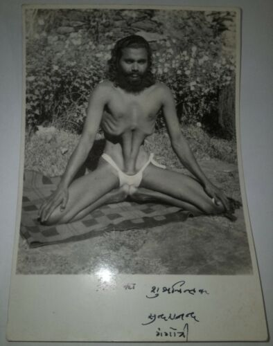 Himalayan Yogi Swami Swarupananda sighned photograph yogic posture size 6.3/4.3