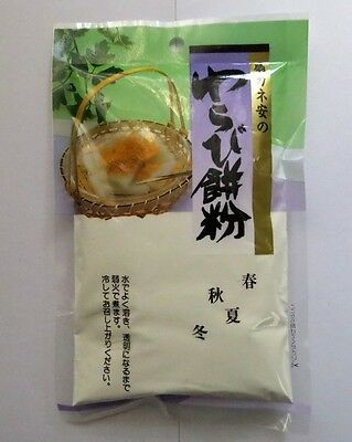 warabimochi flour Japanese traditional confection mochi rice cake made in Japan