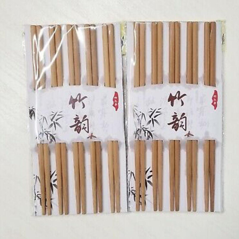 20 Chopsticks Bamboo Wood Plain Chop Sticks Beautiful Gift Set NEW 10 Pairs  - $34.87