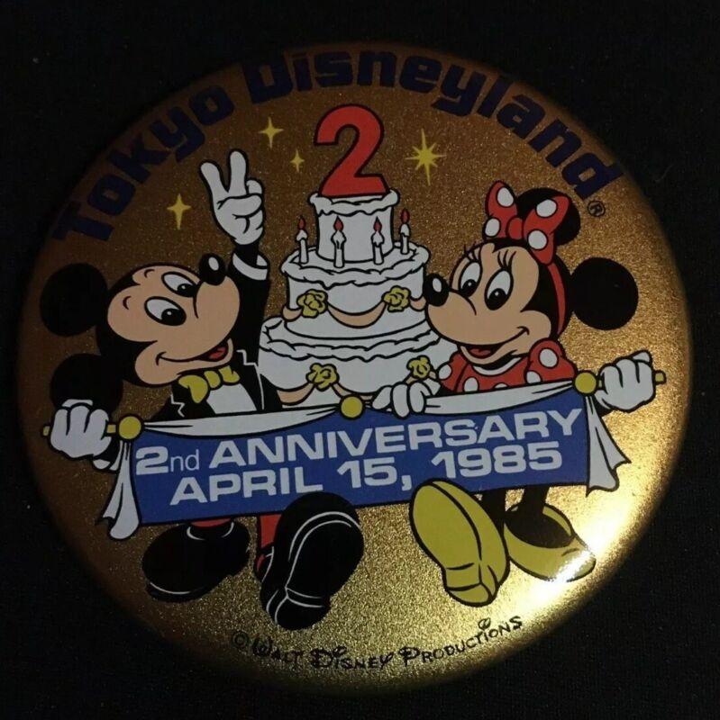 Vintage 1985 Tokyo Disneyland 2nd Anniversary Birthday Button! -excellent/mint