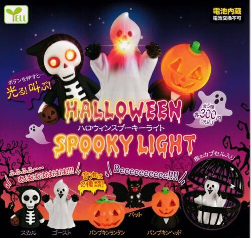 Halloween Spooky Light Gashapon Set (2019) Brand New Japan Import Capsule Toys