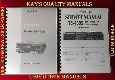 Manuale reviste in romn este simplu s cumprai ebay pe zipy kenwood ts 430s instruction service manuals with 11 x 17 foldout diagrams freerunsca Choice Image