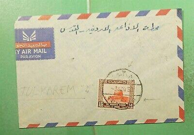 DR WHO 1953 JORDAN TULKAREM AIRMAIL  g18620
