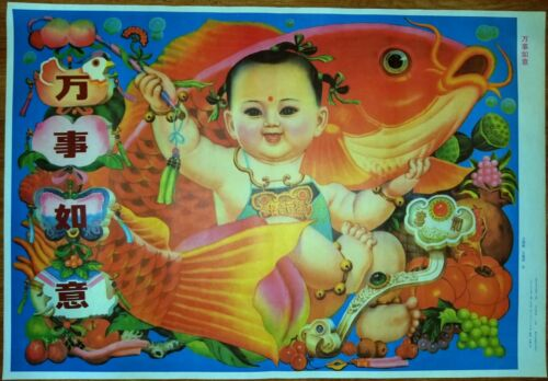 1992, Chinese New Year Poster during the Chinese Economic Reform, Rare and Origi