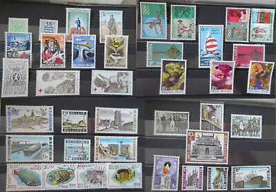 BELGIUM 1968 YEAR SET MNH** by1/cr268a