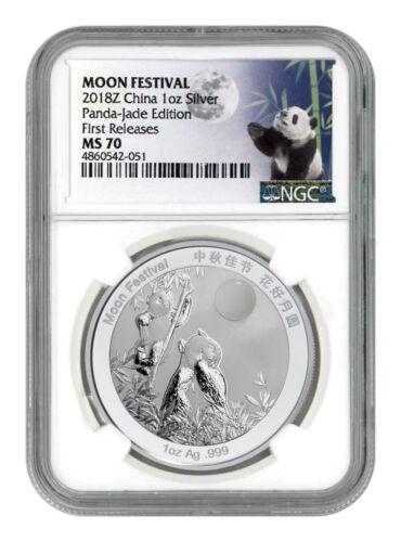 2018-Z China Moon Festival Silver Panda 1 oz Silver Medal NGC MS70 FR SKU55410
