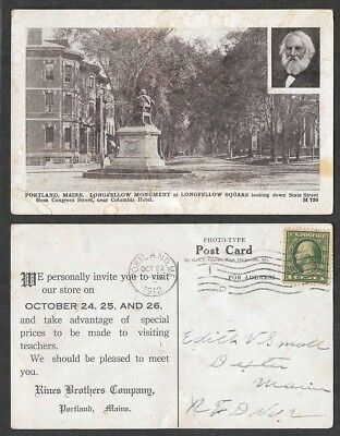 1912 Maine Store Advertising Postcard - Portland - Rines Brothers, Teachers (Teachers Store)