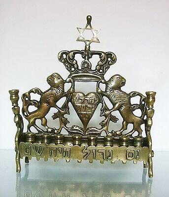 Large brass Hanukkah lamp Poland c.1890 similar $1750