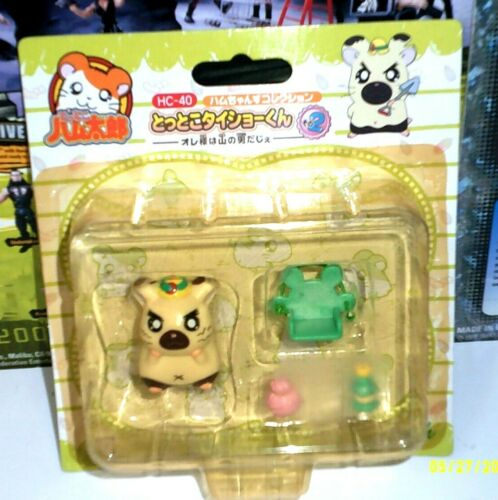 2001 HAMTARO SHOPRO EPOCH JAPAN ORIGINAL HC-40 MIN-FIGURE & ACCESSORIES NEW