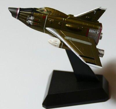 UFO SHADO Konami Lunar Carrier Candy Toy from Japan Mint BNIB Sealed