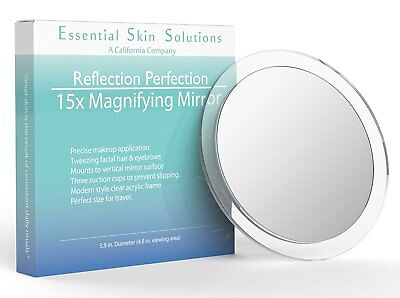 15X Magnifying Suction Cup Mirror – Makeup & Tweezing - Free Shipping Magnifying Makeup Mirror