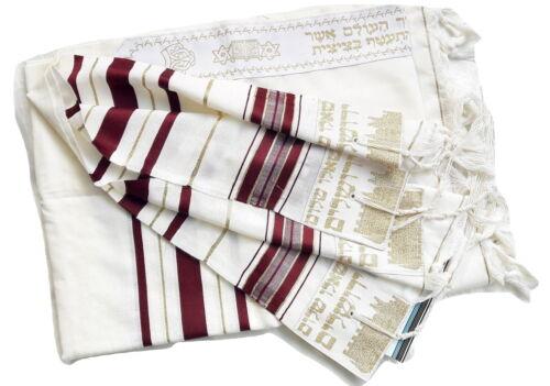 """New Kosher Tallit Talis Prayer Shawl 100% Wool 55X74""""/140x190cm israel Red/Gold"""