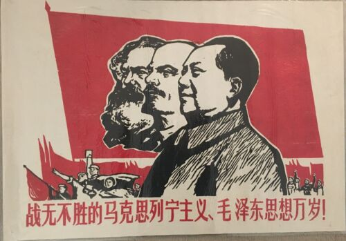 Chinese Cultural Revolution Poster: Mao, Lenin and Marx