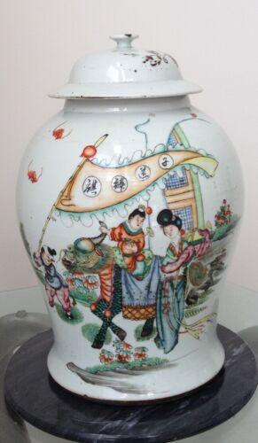 Large Chinese porcelain lidded jar ,清,麒麟送子将军罐