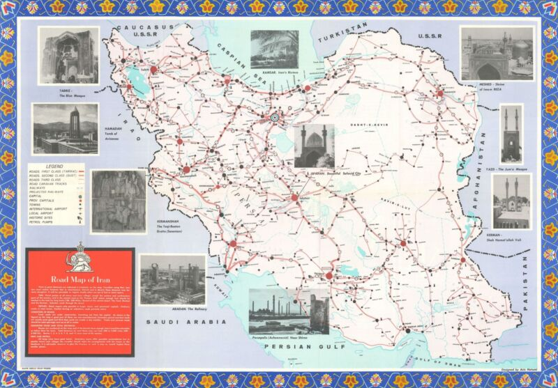 1970 Aziz Hatami Pictorial Road Map of Iran