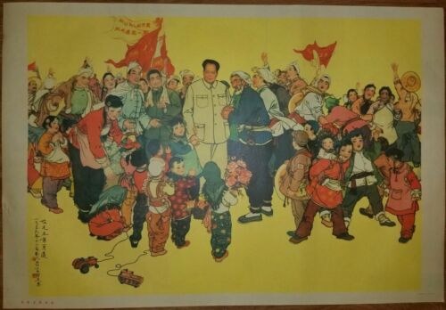 Chinese Great Leap Forward Poster, 1961, Fine Artwork Poster, Original