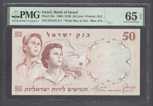 Israel 50 Lirot 1960/5720 P33c Uncirculated Grade 65