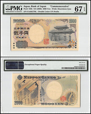 Japan 2,000 - 2000 Yen,ND2000,P-103b,Shureimon Gate,Commemorative,PMG 67