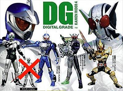 Digital Grade Dg Series Kamen Rider 4 Shadow Moon Satan Saber Ver. Excl Set Of 4 for sale  Shipping to United States