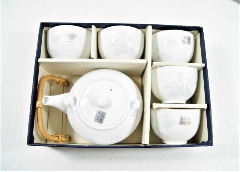 New 6 Piece Vintage Japanese Pottery Porcelain Sake Tea Set in Orig. Box Japan