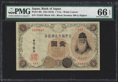 1916 JAPAN 1 Yen in Silver, P-30c, PMG 66 EPQ GEM UNC, Quite Scarce Grade