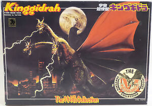 GODZILLA : 1:350 SCALE KINGGIDRAH (KING GIDORAH) & SPACEMAN MODEL KIT BY BAN DAI