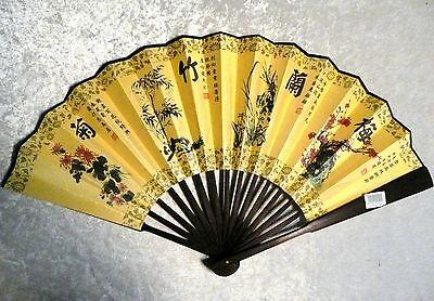 Asian Traditional Bamboo Fan with Mei Lan Zhu Ju LARGE WALL DECOR FOLDING FAN!