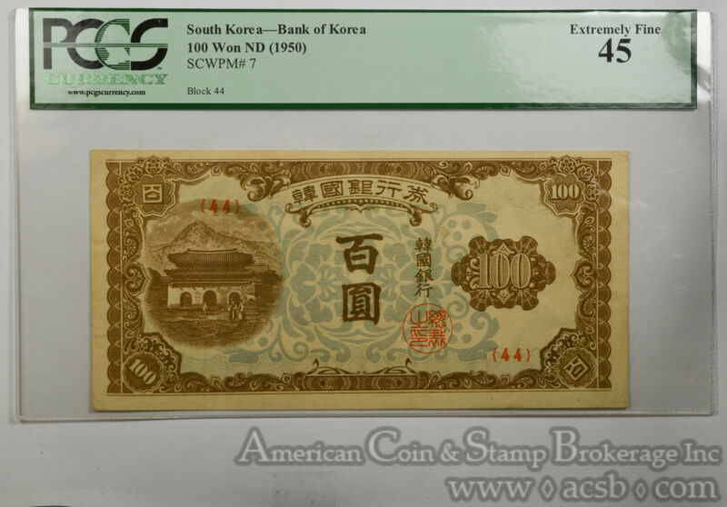 South Korea 100 Won EF45 PCGS 1950 SCWPM#7 Bank of Korea Scarcer Issue