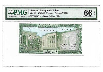 5 10 100 Lebanon Set 1 25 50 250 Lira p-61-67 1980-1988 UNC Banknote