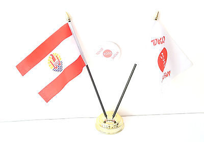 French Polynesia & Tokyo Japan Olympics 2020 Desk Flags & 59mm BadgeSet