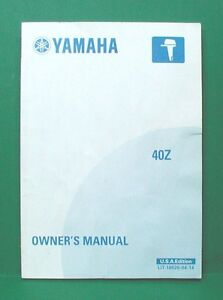 Original 2000 yamaha marine 40 hp outboard motor owner 39 s for Yamaha 9 9 hp outboard motor manual