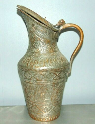 Antique Middle Eastern Ottoman Turkish Persian Islamic Copper Pitcher Ewer