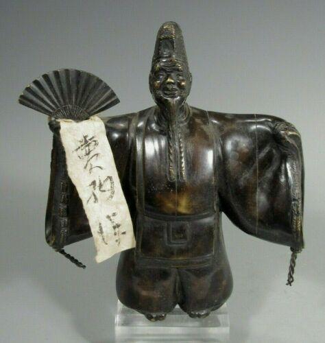 Fine Japan Japanese Sculpture Kabuki Actor Holding a Fan ca. 20th century