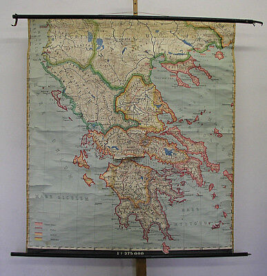 Wall Map Old Graecia Greece 142x158c Ancient Greece Sokartes~1953 Latin