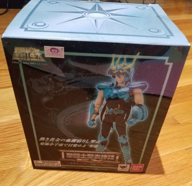 Bandai Saint Cloth Myth EX Dragon Shiryu V2 Bronze Cloth - US Seller