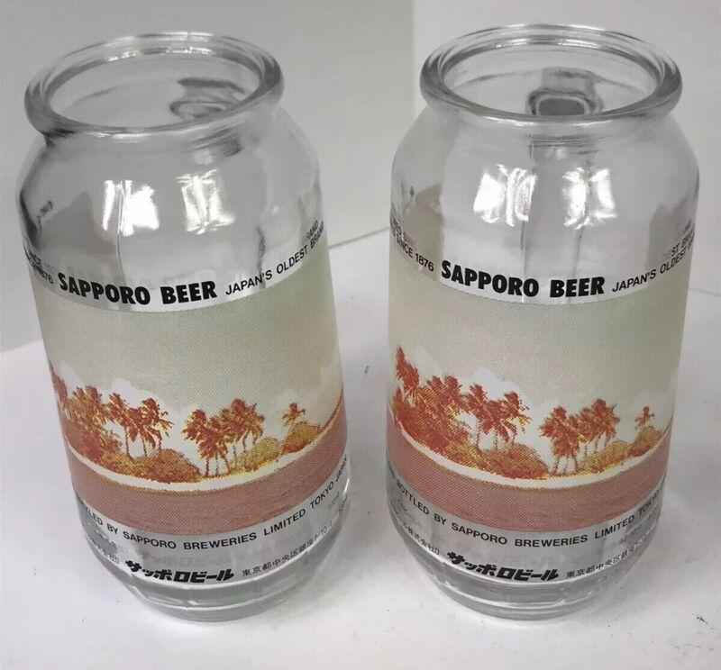 Rare Japanese Sapporo Draft Beer Mug 600ml Vintage