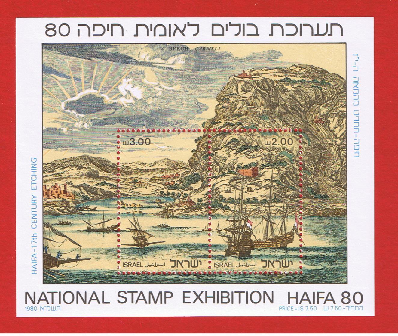 "Israel #756 MNH OG  Sheet of 2 Haifa ""80  Free S/H"