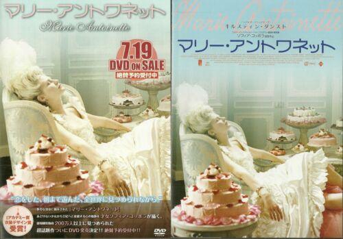 RARE - Lot of 6 Promo Flyers - MARIE ANTOINETTE - Sofia Coppola - Japan / German