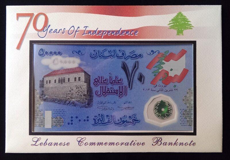 50000 Livres  COMMEMORATIVE  ENVELOPE  UNC Polymer 2013 Lebanon